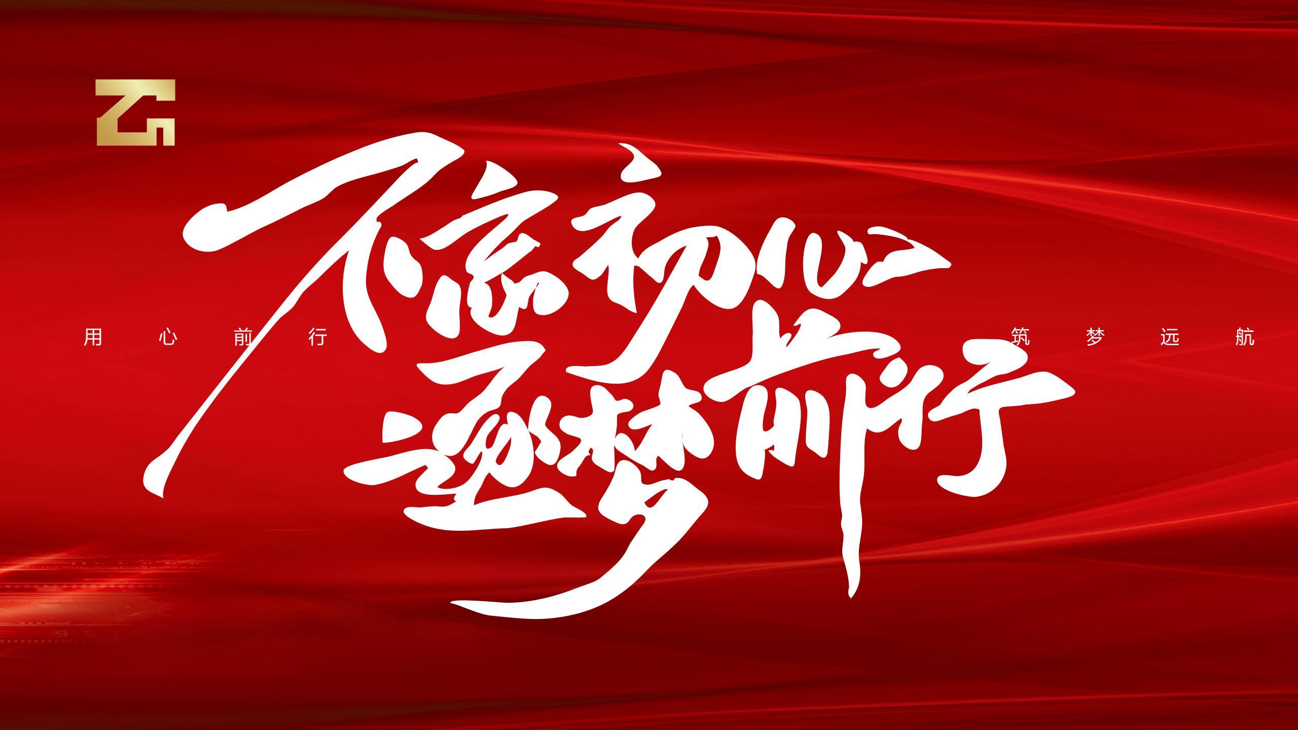 十周年庆_02.jpg