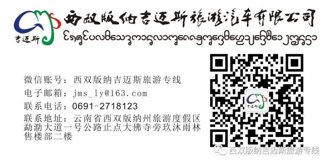 微信图片_20201016162250.jpg