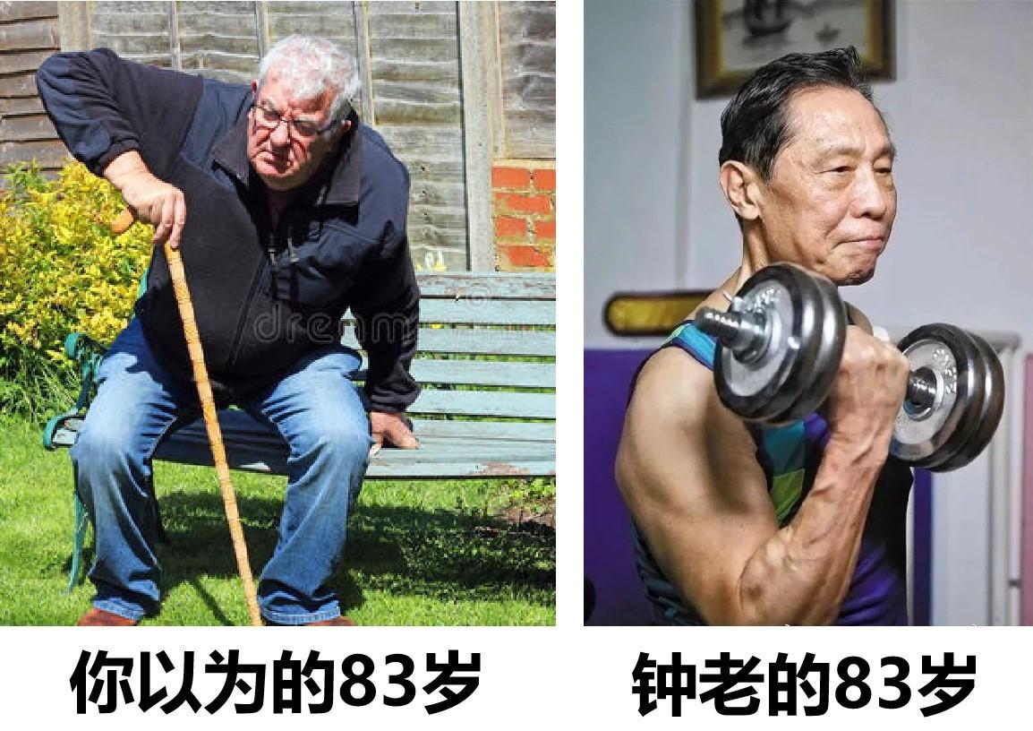 东小店南少:普通人做东小店社交电商,能不能实现财务自由?插图4