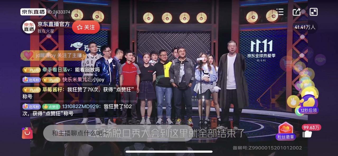 东小店南少:2021京东双十一红包领取入口,京东内购群是真的吗?