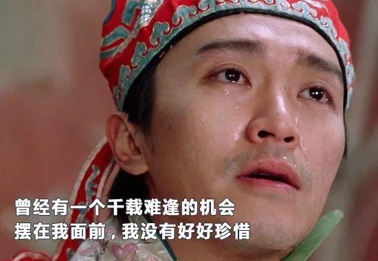东小店南少:东小店怎么解除推荐人?东小店怎么注销账号流程!