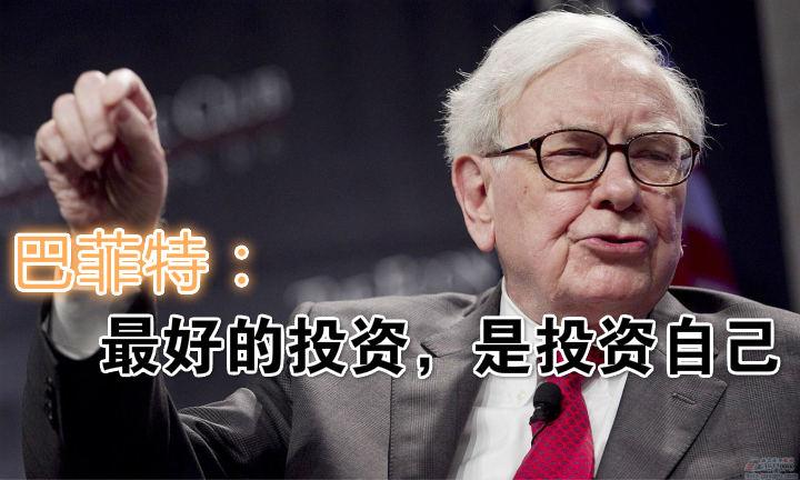 东小店南少:普通人做东小店社交电商,能不能实现财务自由?插图3