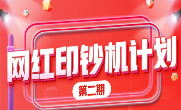 东小店南少:东小店怎么解除推荐人?东小店怎么注销账号流程!插图4