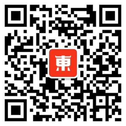 微信红包封面序列号免费领取,最新红包封面活动(手慢无)插图8