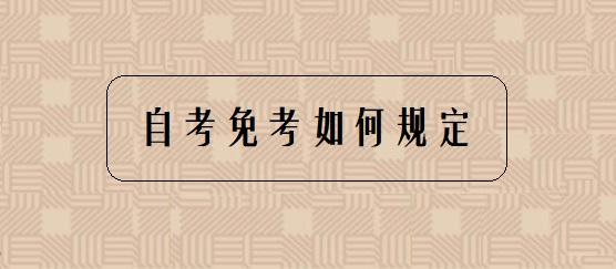 8e28016338c7182277d7e972fd4f51c2_exper_6v4ddC.jpg