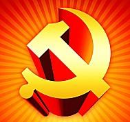 src=/http___img2.cxtuku.com_00_10_21_s629fd67616a.jpg&refer=http___img2.cxtuku.jpg