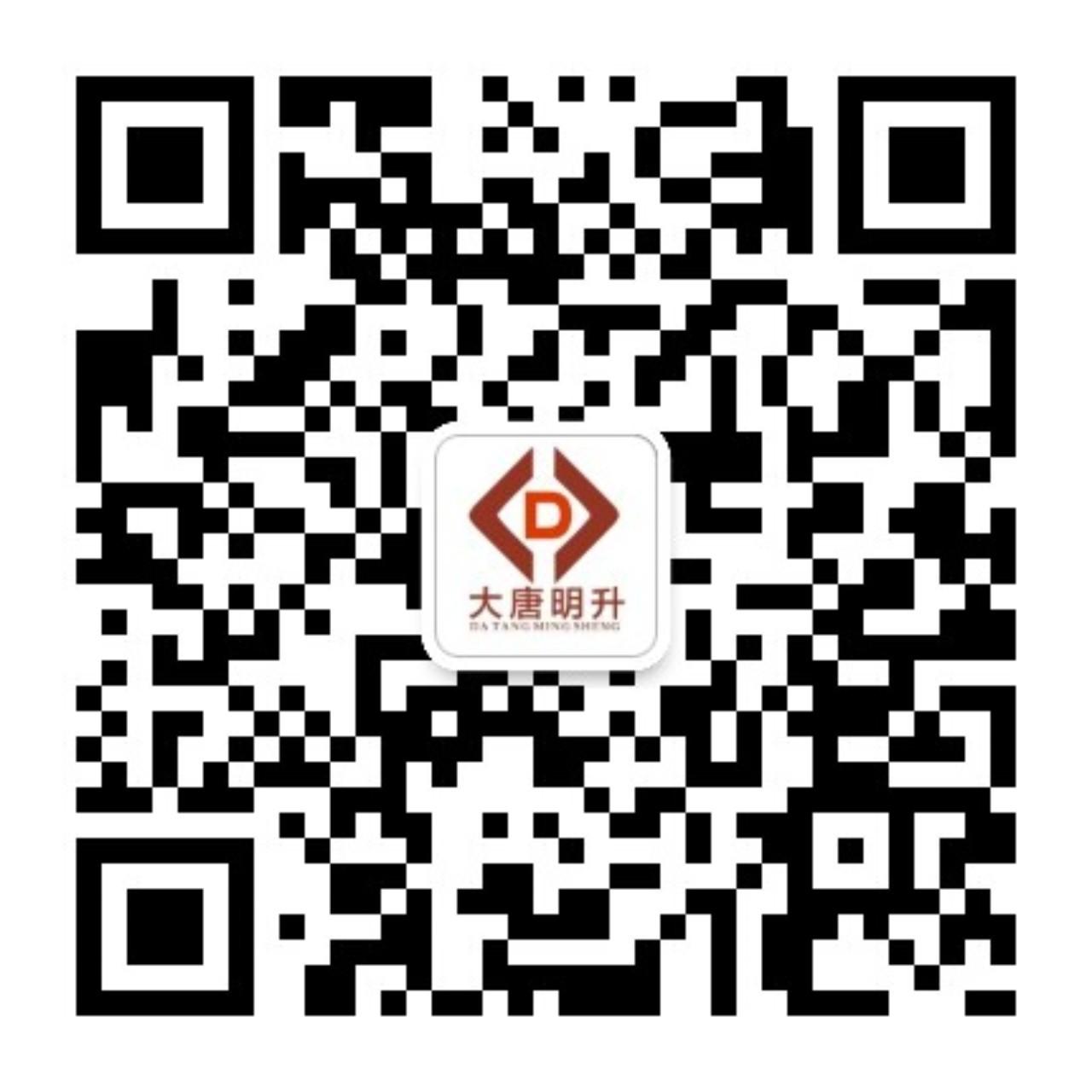 服务号-教师人才服务网1280.jpg