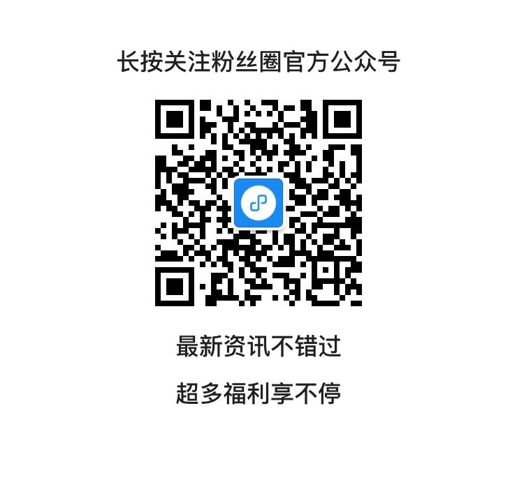 主推文_04.png