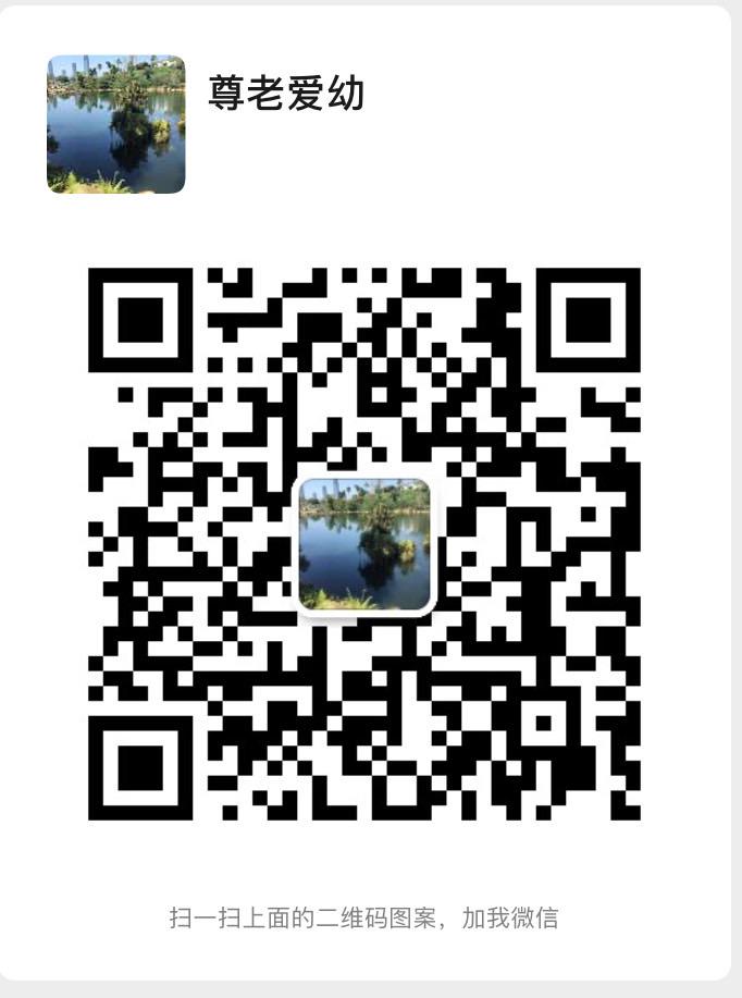 微信图片_20200601154430.jpg