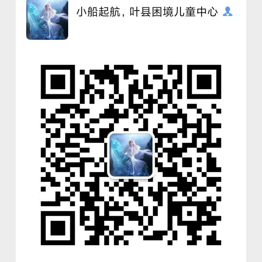 微信图片_20200528185110.jpg