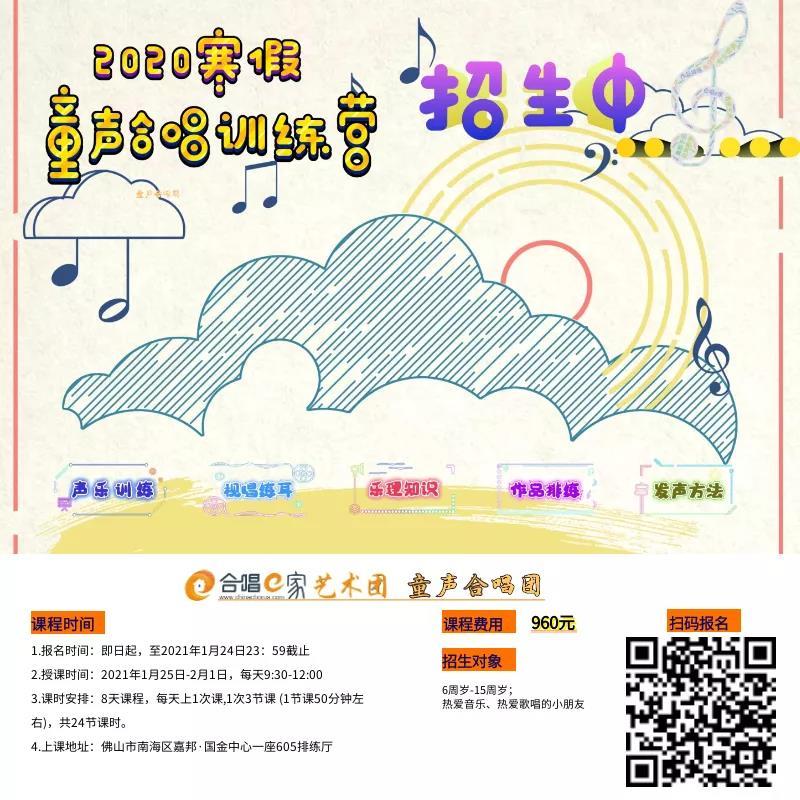 微信图片_20201225091522.jpg