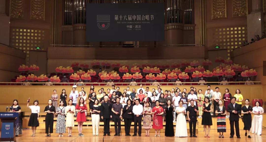 第十六届中国合唱节圆满落幕,下届移师珠海举办