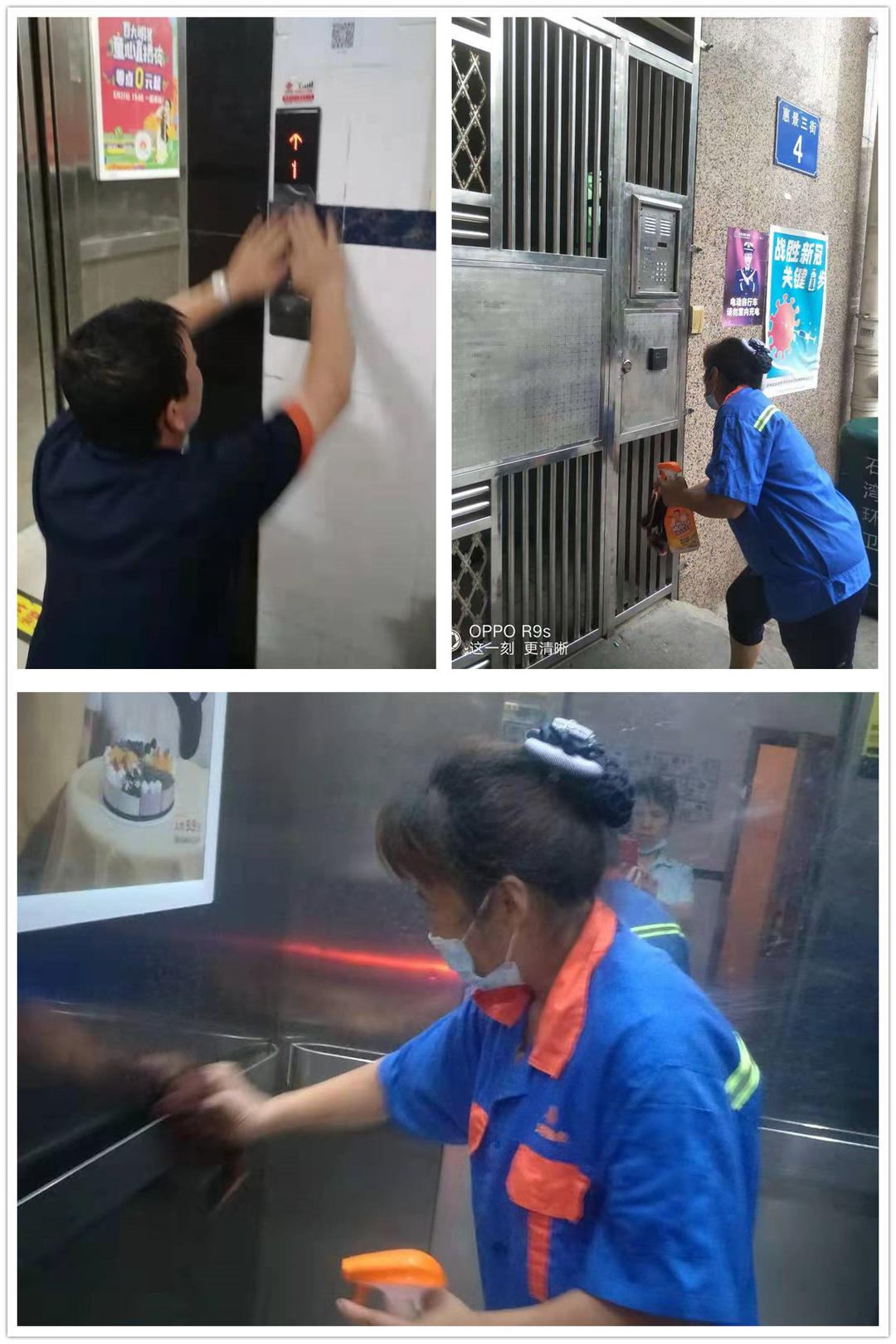 电梯预防措施_副本.jpg