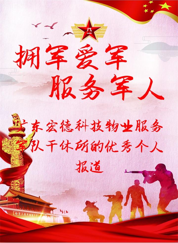八一建军节复古军人主题印刷海报 (3)_副本.jpg