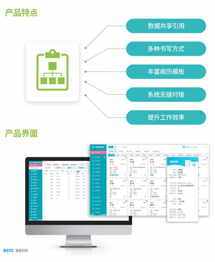 產品界面.png