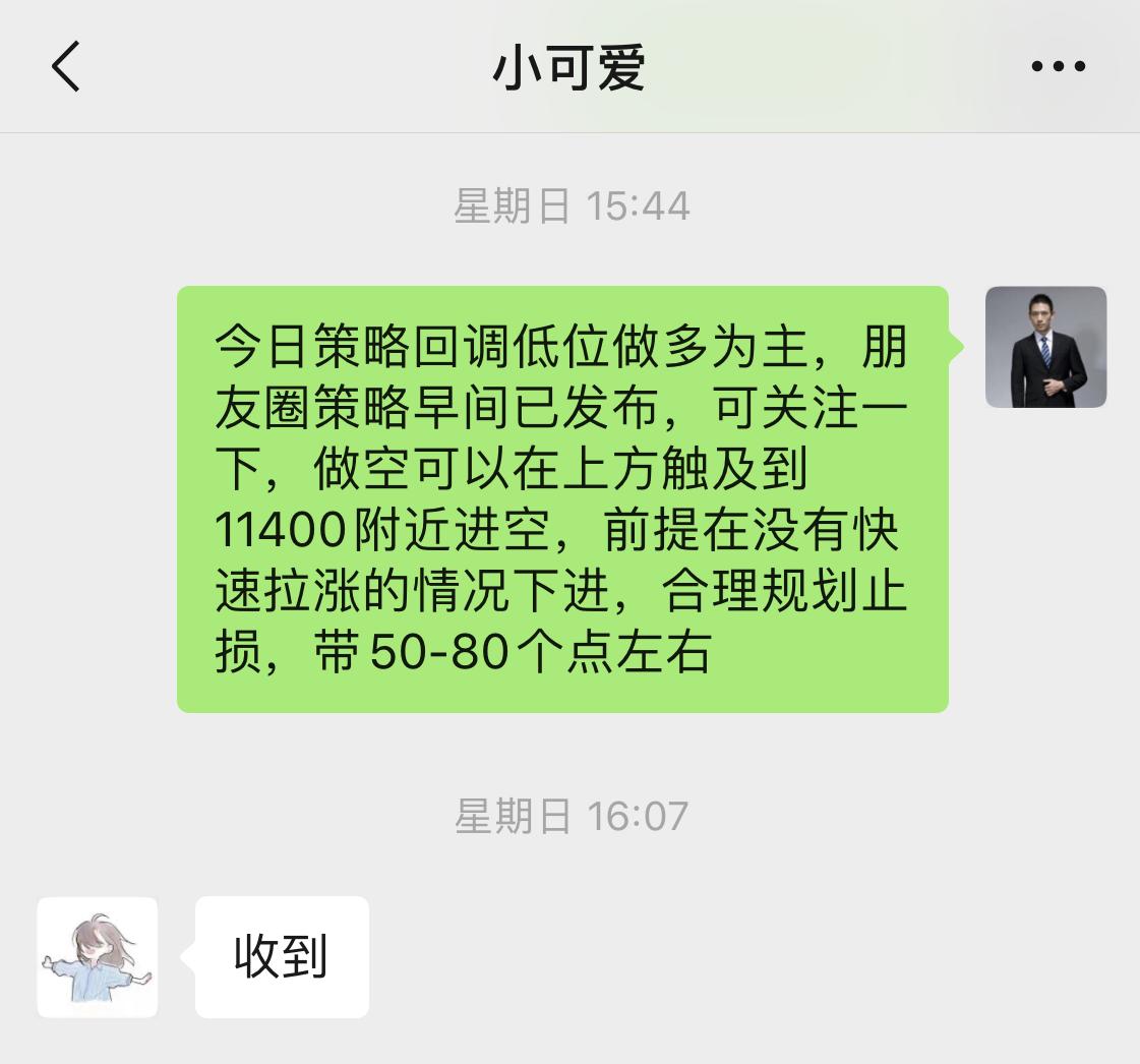 10.11比特币操作建议.png
