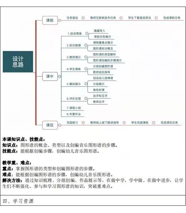 微信图片_20210304092005.jpg