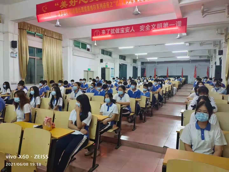 微信图片_20210616090203.jpg