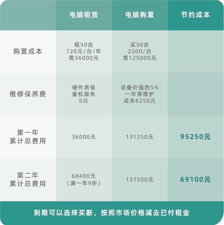 微信圖片_20210226155602.png