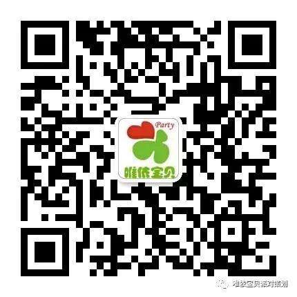 微信图片_20200707112402.jpg