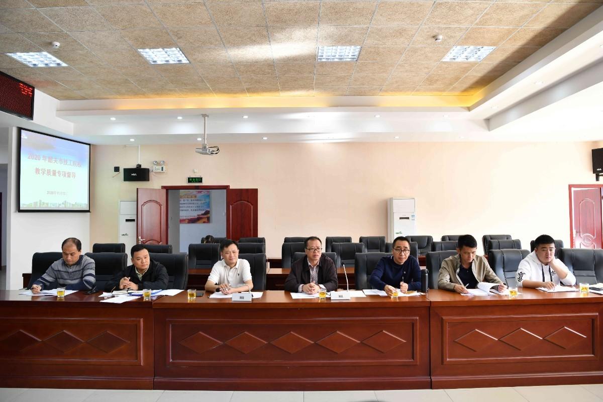 专家督导组与市人社局代表对我院给予反馈、指导.JPG