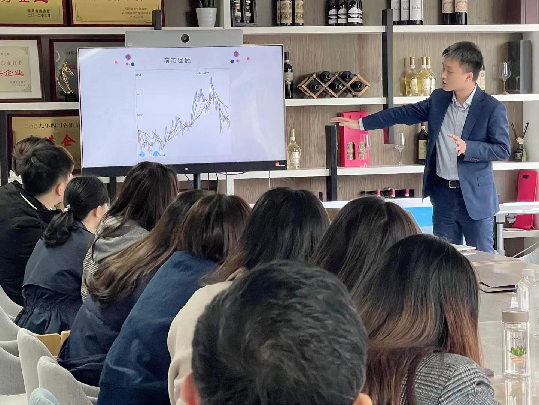 2021.04.16成都天泰路营业部走进本土企业东达立新2.jpg