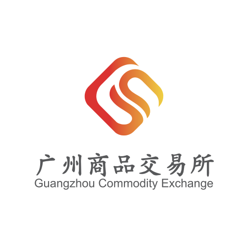 广州商品交易所2.png