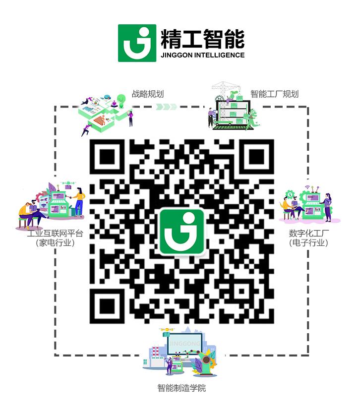 精工尾图改版(尺寸不同).png