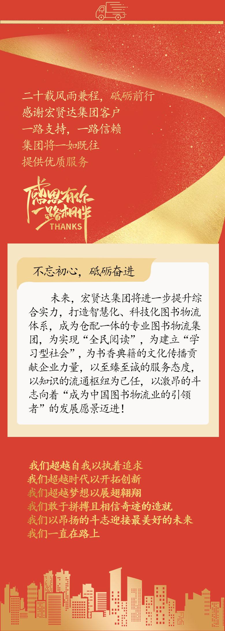文章7-2.jpg