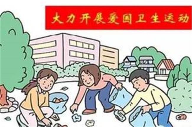 """小手拉大手 共建美丽家园 ——金平县第一小学开展爱国卫生""""七个专项行动"""""""