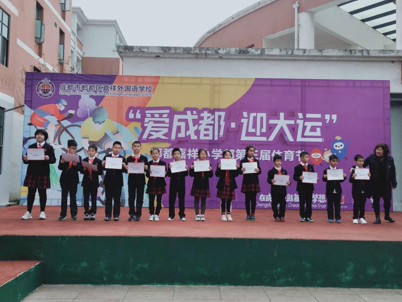 校庆20周年作品评选15位同学获优秀奖.jpg