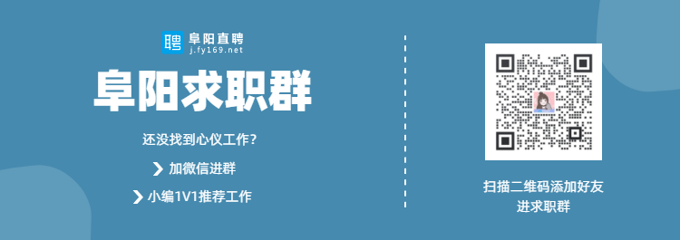 曼曼企业微信二维码.png