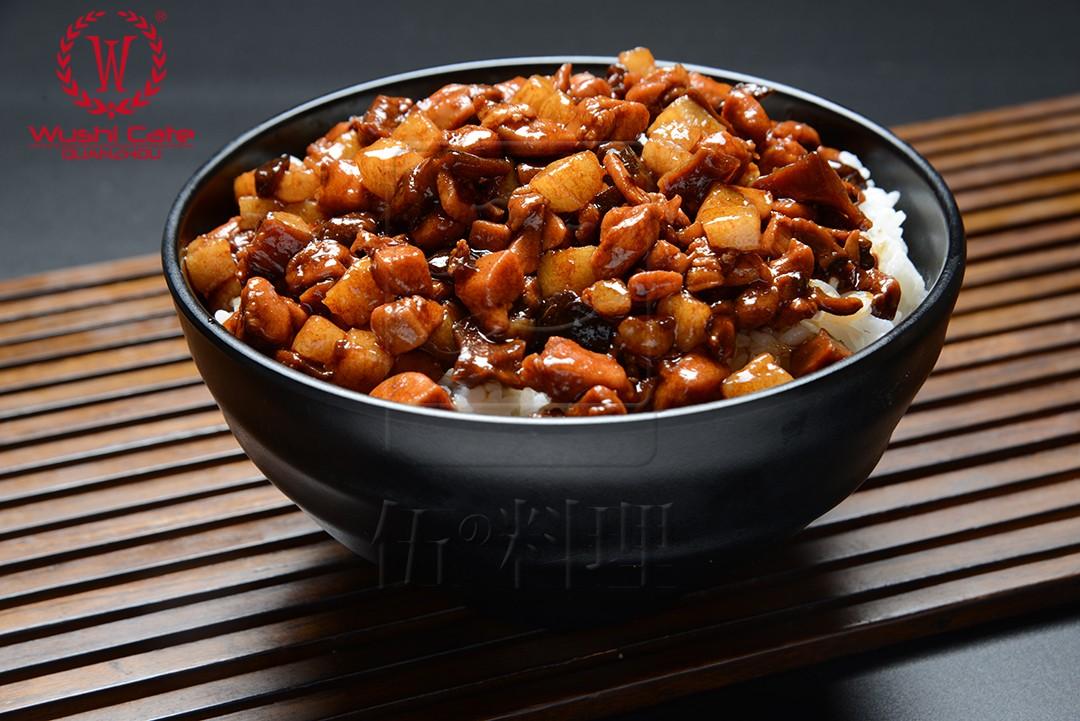 特制香菇卤肉2.jpg