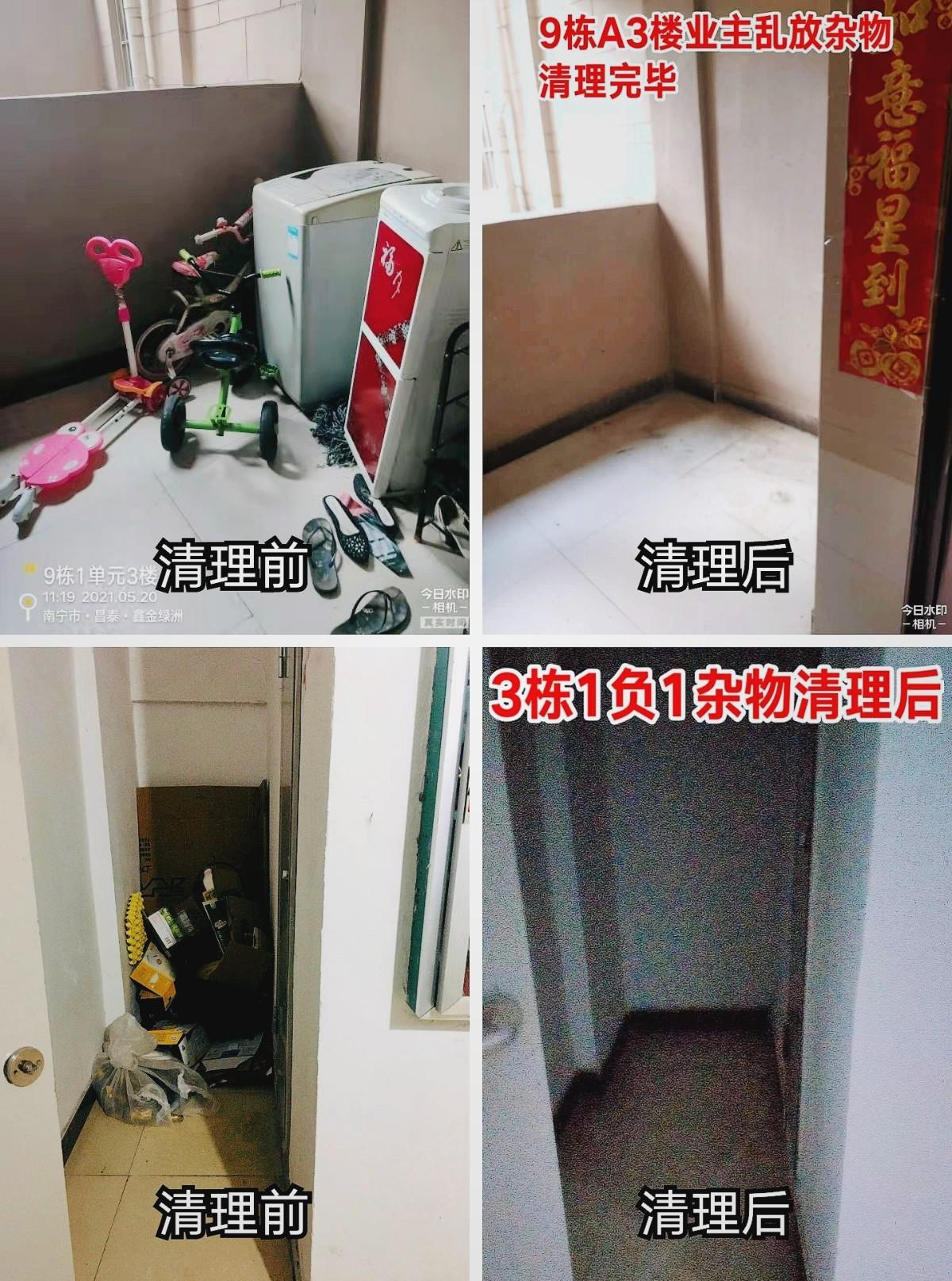 QQ圖片20210529160416.jpg