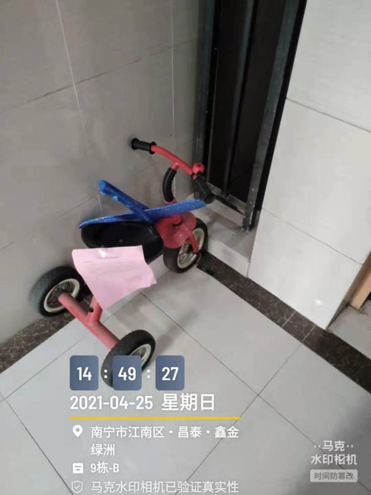 QQ圖片20210529105459.jpg