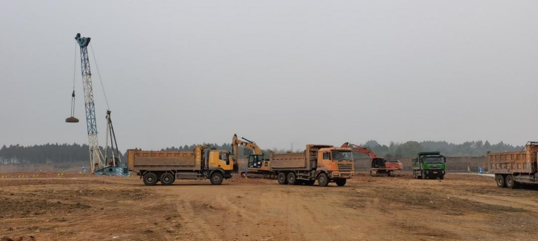 土石方工程.png