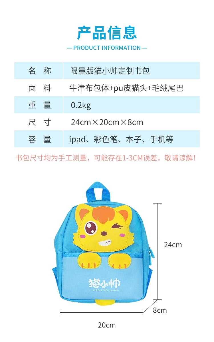 书包资讯配图-2.jpg