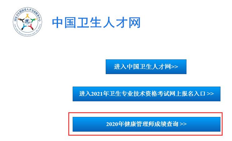 QQ截图20210104153452.png