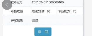 微信图片_20210104154504.png
