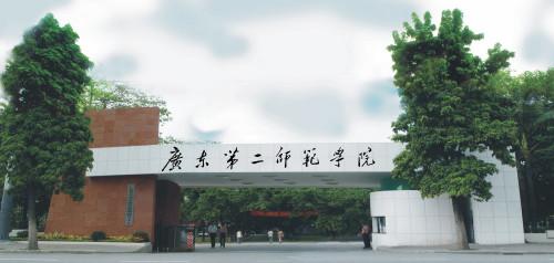 海珠校区正门.png