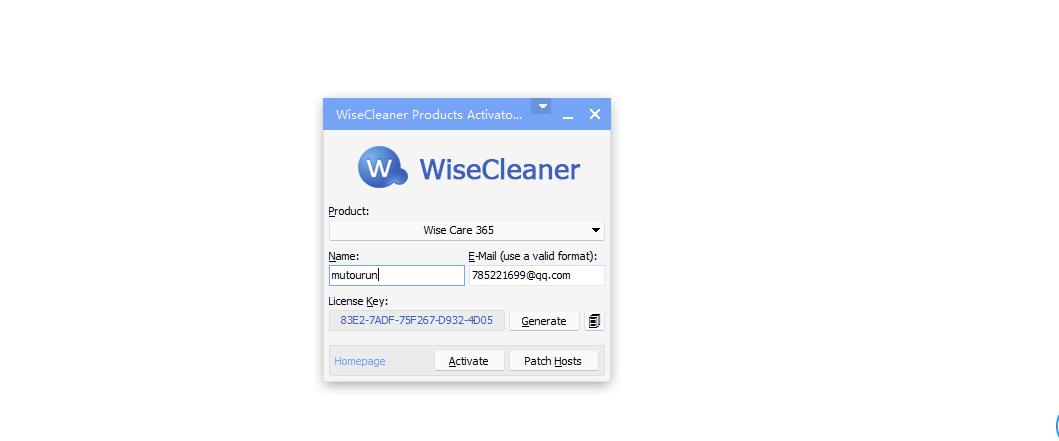 复文件清理工具 Wise Duplicate Finder Pro  破解版
