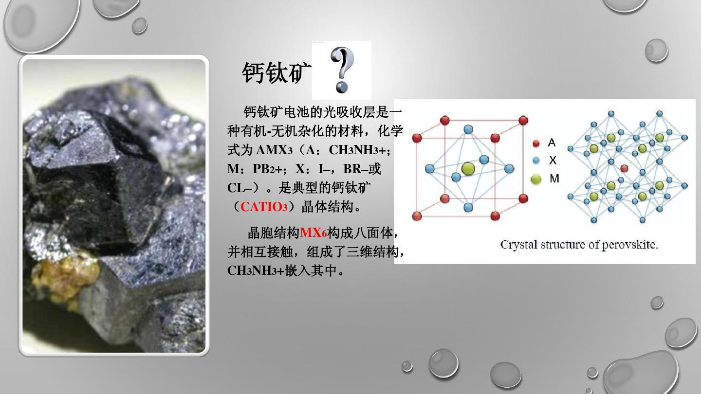 src=http___img.51wendang.com_pic_40d321eaf40c7c3c9e731fd7_2-810-jpg_6-1440-0-0-1440.jpg&refer=http___img.51wendang.jpg