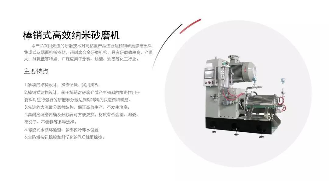 微信图片_20210601103239.jpg