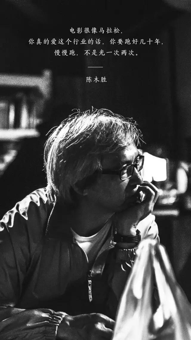 """致敬陈木胜,甄子丹谢霆锋今夏""""火拼到底""""!"""
