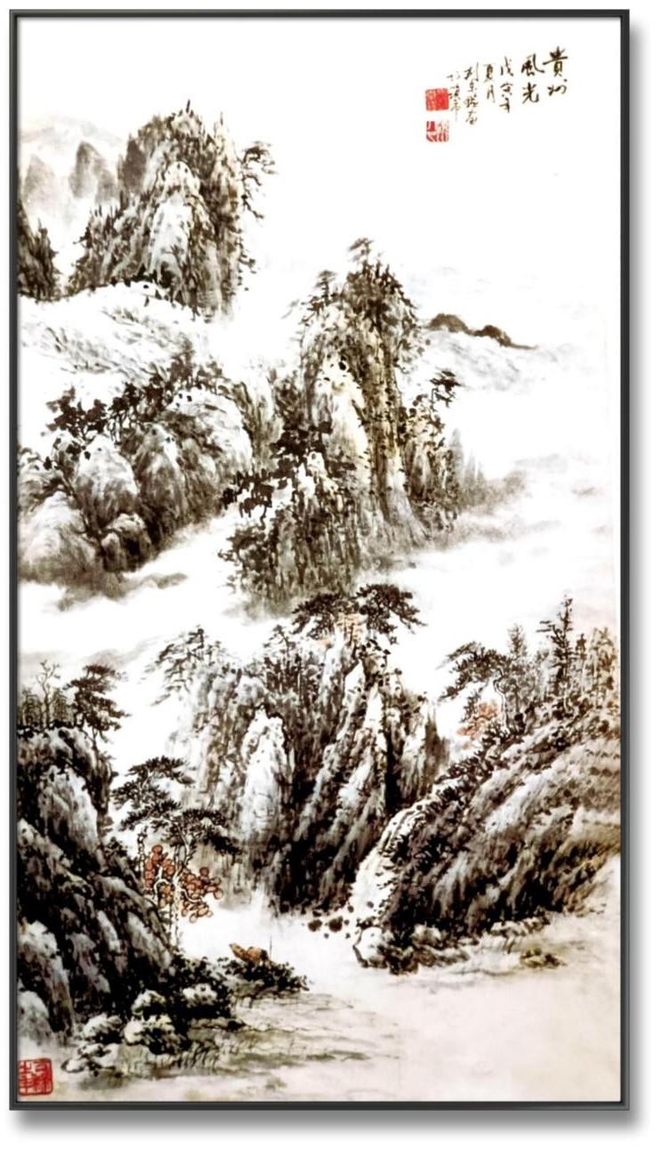 刘东鉴(2).jpg