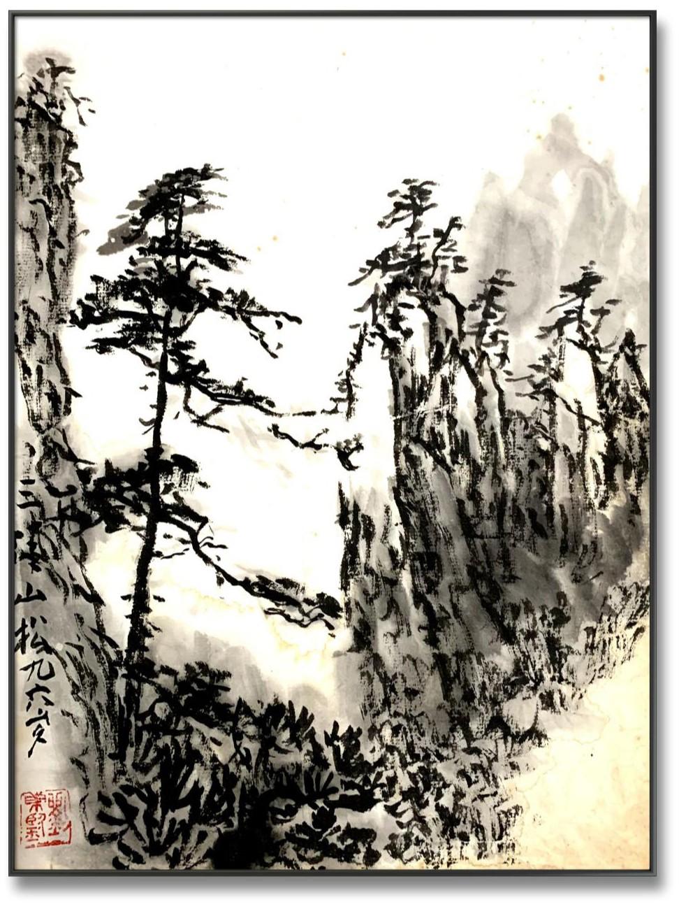 刘东鉴(6).jpg