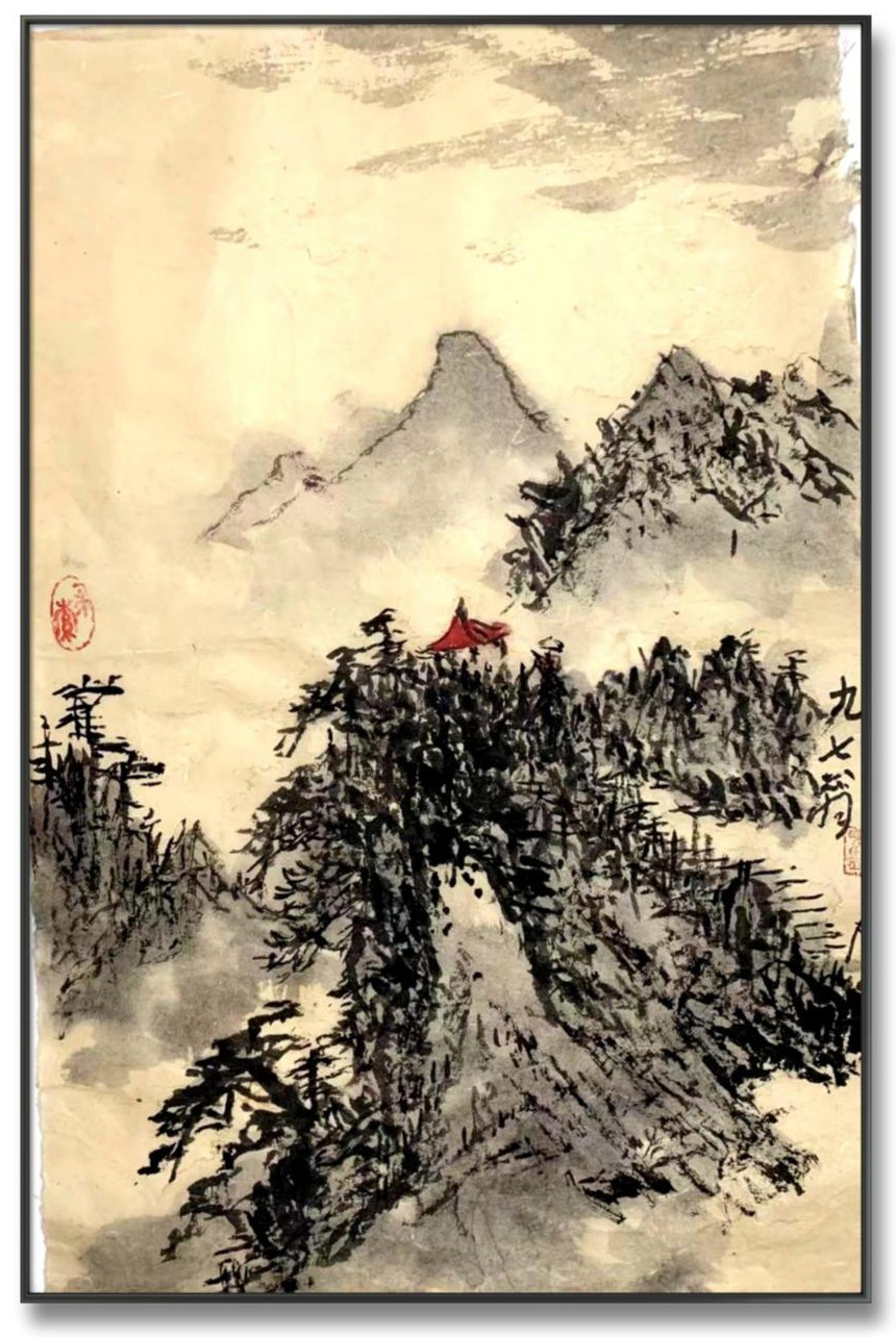 刘东鉴(11).jpg