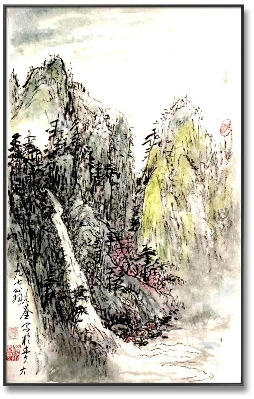刘东鉴(16).jpg