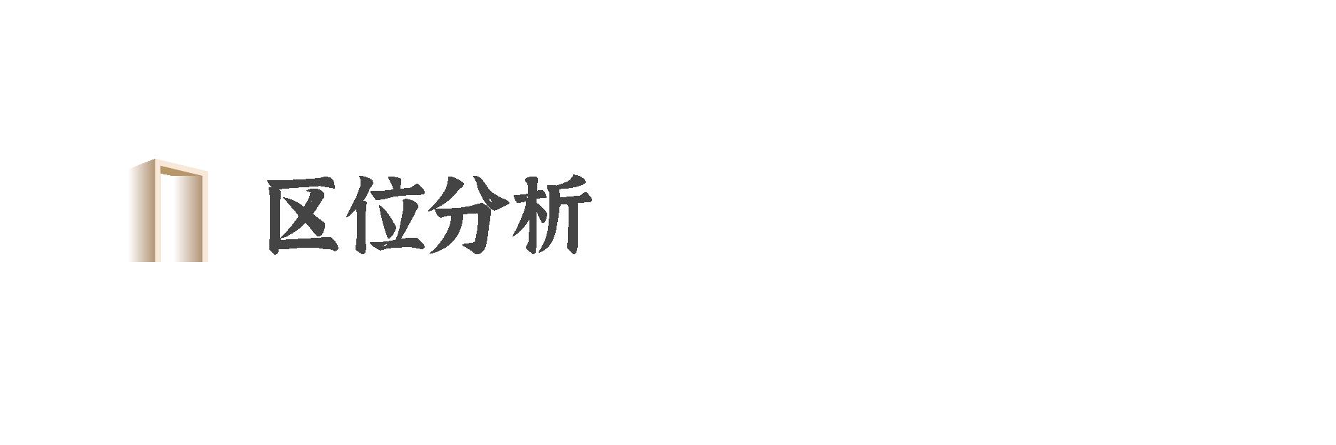 大主题-07.png