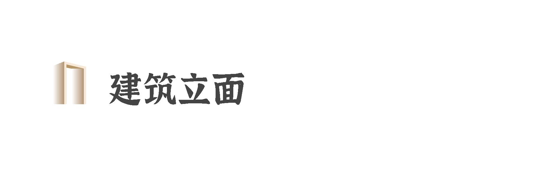 大主题-09.png